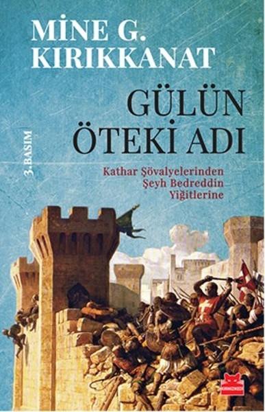 """""""GÜLÜN ÖTEKİ ADI"""""""